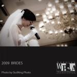 2009 Bride Awards
