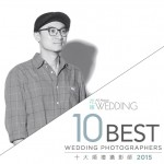 All About Wedding 10 Best Photographer SiuMing